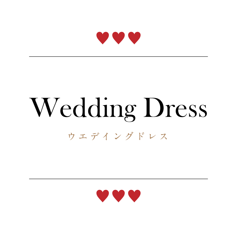 title-weddingdress