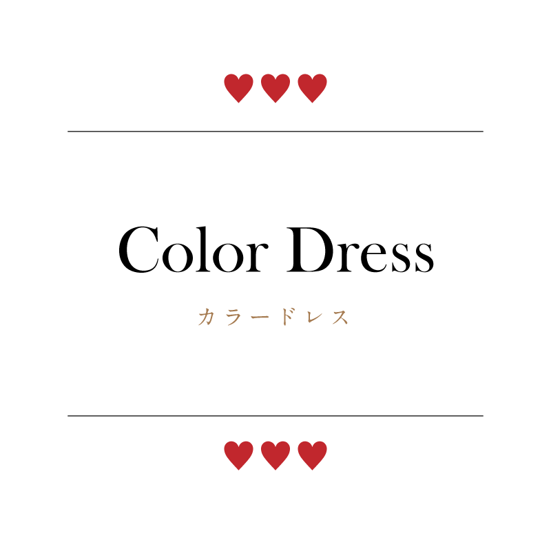 title-colordress